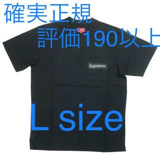 シュプリーム(Supreme)のSupreme®mesh stripe pocket tee 黒L(Tシャツ/カットソー(半袖/袖なし))