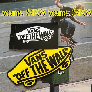 ヴァンズ(VANS)のVANSバンズUS限定sk8boxshoeタグステッカーおまけ付き1点物(スケートボード)