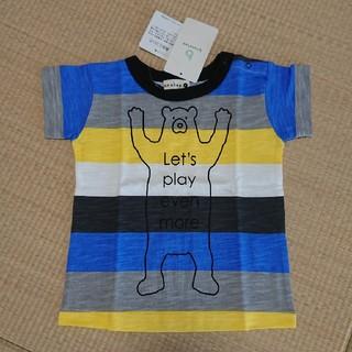 Branshes - ブランシェス:Tシャツ 90