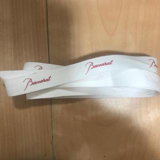 バカラ(Baccarat)の116cm baccarat リボン(ラッピング/包装)