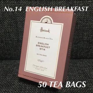 ハロッズ(Harrods)のハロッズ★イングリッシュ ブレックファスト 50ティーバッグ★紅茶(茶)