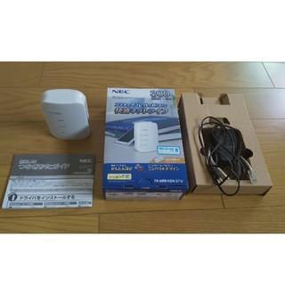 エヌイーシー(NEC)のNEC無線ランルーター(PC周辺機器)