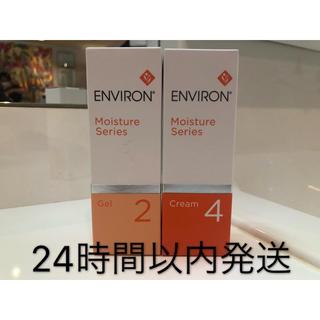 新品 エンビロン ENVIRON モイスチャージェル2 &クリーム4(その他)