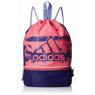 アディダス(adidas)の新品 スイムバック(リュックサック)