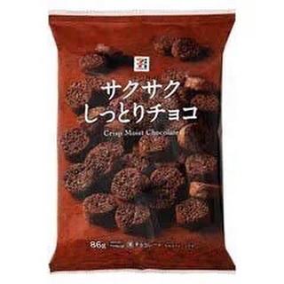 チョコ(その他)