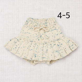 Caramel baby&child  - Misha and puff skating skirt 4-5