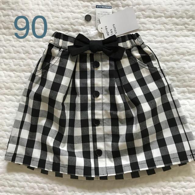 petit main(プティマイン)のアプレレクール チェックスカート 新品90 キッズ/ベビー/マタニティのキッズ服女の子用(90cm~)(スカート)の商品写真