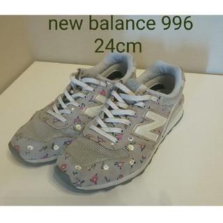 New Balance - New balance 966 ニューバランス 996 限定 24cm