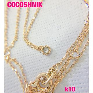 ココシュニック(COCOSHNIK)の② COCOSHNIK✨k10 ダイヤモンド ネックレス✨一粒石(ネックレス)