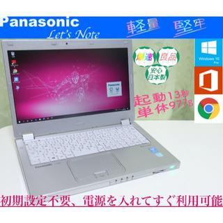 Panasonic - 良品>Let's CF-MX3 i5/SSD128GB/4GB/Office
