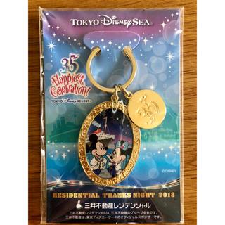 ディズニー(Disney)のディズニーシー35周年キーホルダー(キーホルダー)