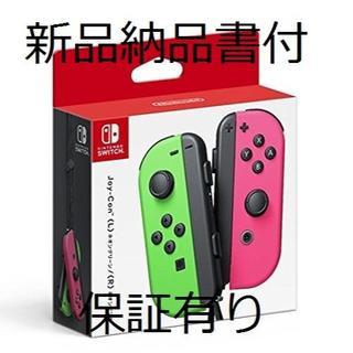 Switch Joy-Con(L) ネオングリーン/(R) ネオンピンク(その他)