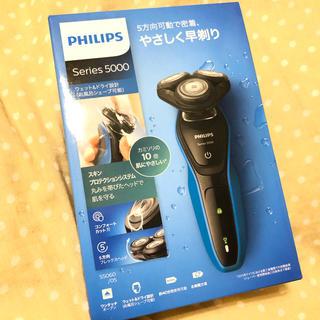 PHILIPS - フィリップス 5000シリーズ メンズ 電気シェーバー