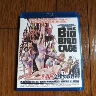 残虐全裸女収容所 HDニューマスター版 Blu-ray