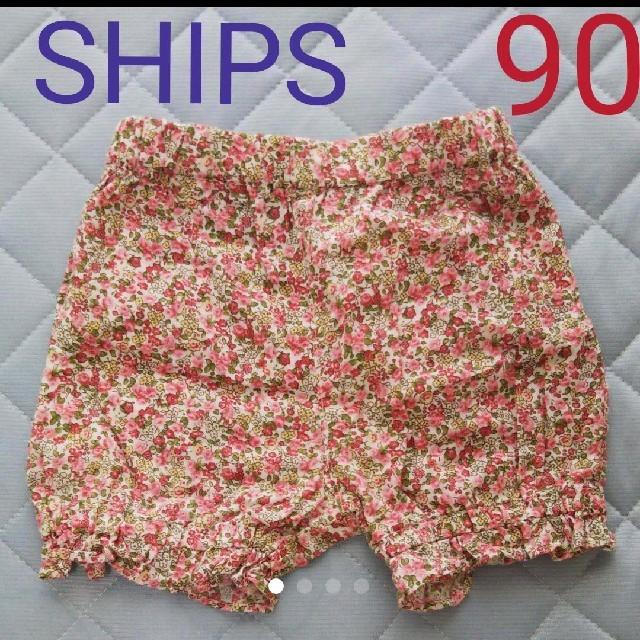 SHIPS(シップス)の【美品】SHIPSリバティがら ショートパンツ かぼちゃパンツ キッズ/ベビー/マタニティのキッズ服女の子用(90cm~)(パンツ/スパッツ)の商品写真