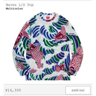 シュプリーム(Supreme)の【koharagoma様専用】Supreme Waves L/S Top(Tシャツ/カットソー(七分/長袖))