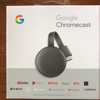 クローム(CHROME)のクロムキャスト Google Chromecast GA00439-JP(映像用ケーブル)