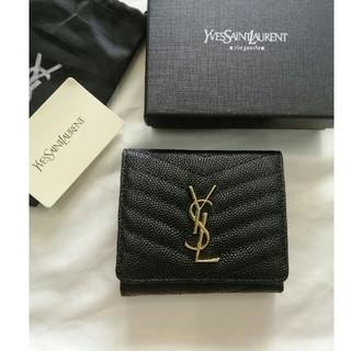 Yves Saint Laurent Beaute - 可愛い!{YSL} 折り財布ブラック未使用男女兼用