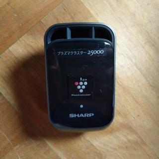シャープ(SHARP)のfumi様 SHAPE  IG-GC1-B プラズマクラスターイオン発生機(車内アクセサリ)