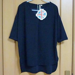 シマムラ(しまむら)の【しまむら×HK WORKS LONDON】バックファスナートップス(Tシャツ(半袖/袖なし))
