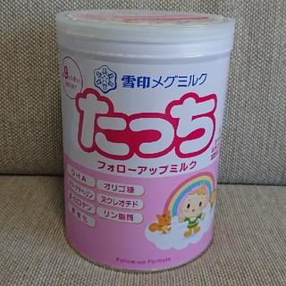 ユキジルシメグミルク(雪印メグミルク)の【雪印メグミルク】フォローアップミルク たっち 1缶(その他)