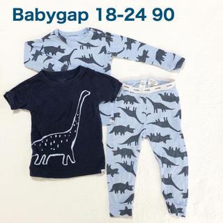 ベビーギャップ(babyGAP)のBabygap パジャマ 3点セット ダイナソー 恐竜 18-24 90(パジャマ)