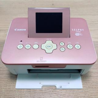 キヤノン(Canon)の【美品】Canon SELPHY CP900 ピンク(その他)