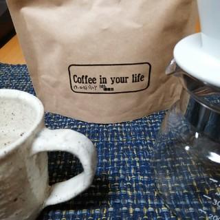 コーヒー豆 ビターローストブレンド コロンビア各100g(コーヒー)