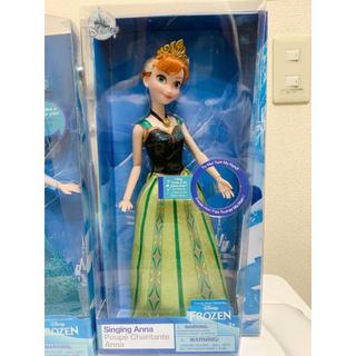アナトユキノジョオウ(アナと雪の女王)のアナと雪の女王 アナ人形 シンギングドール(キャラクターグッズ)