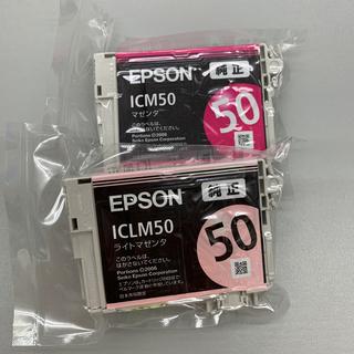 エプソン(EPSON)のエプソン 純正 インクカートリッジ 50 (オフィス用品一般)