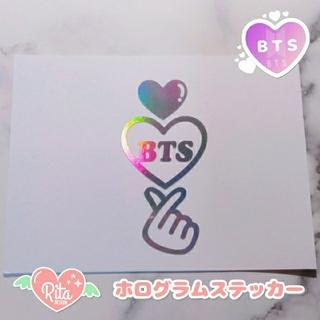 ボウダンショウネンダン(防弾少年団(BTS))のホログラムステッカー♡指ハート*BTS(K-POP/アジア)