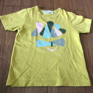 mina perhonen - ミナペルホネン   キッズ カットソー  Tシャツ 120cm イエロー