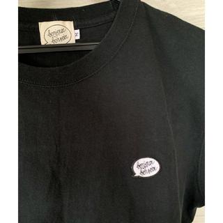 ボンジュールレコーズ(bonjour records)の【ボンジュールレコーズ】Tシャツ(Tシャツ/カットソー(半袖/袖なし))