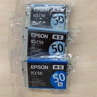 エプソン(EPSON)のエプソン 純正 インクカートリッジ 50(オフィス用品一般)