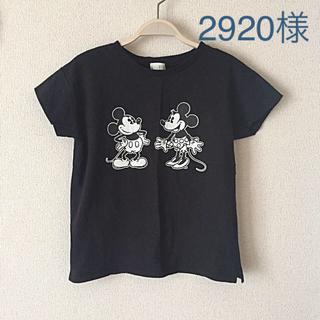 ディズニー(Disney)のb-ROOM ミッキーミニーTシャツ キッズ(Tシャツ/カットソー)