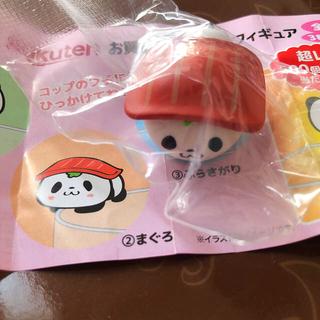 ラクテン(Rakuten)のくら寿司 お買い物パンダ フィギュア まぐろ マグロ(キャラクターグッズ)