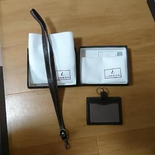 ツチヤカバンセイゾウジョ(土屋鞄製造所)の土屋鞄製作所 カードケースストラップ(ペンケース/筆箱)