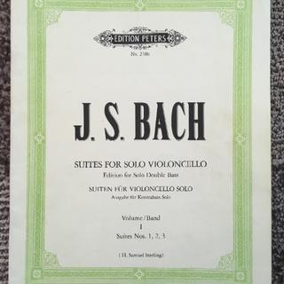 コントラバス楽譜 バッハ 無伴奏チェロ組曲(コントラバス)