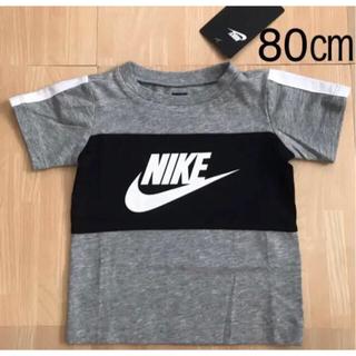 ナイキ(NIKE)の【海外限定】ナイキ ハイブリッド Tシャツ(Tシャツ)