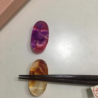 箸置き 2個 セット(カトラリー/箸)