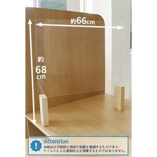 日本製 アクリルパネル 飛沫防止 アクリル板 ロング脚L(その他)