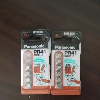 パナソニック(Panasonic)の補聴器 電池(その他)