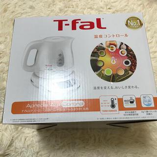 ティファール(T-fal)のt-fal 温度コントロール 電気ケトル(電気ケトル)