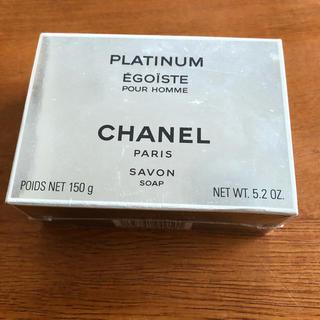 CHANEL - シャネル エゴイストプラチナム石鹸