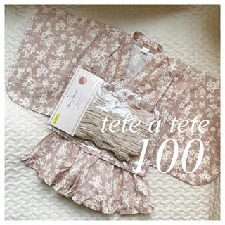 petit main - 【最新作.*】テータテート 浴衣ドレス 浴衣 100