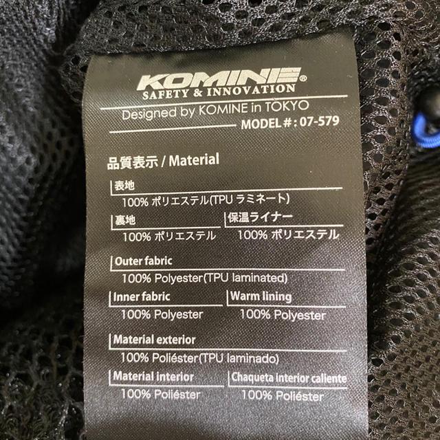 コミネ バイク ジャケット メンズのジャケット/アウター(ライダースジャケット)の商品写真