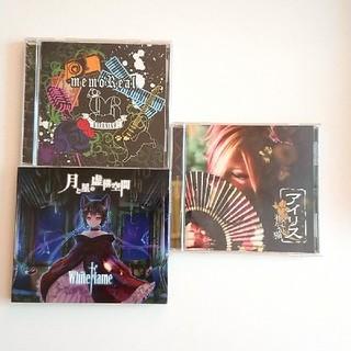 96猫 CD三枚セット(ボーカロイド)