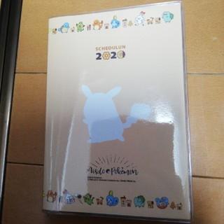 ポケモン(ポケモン)のミスド 手帳 2020(カレンダー/スケジュール)