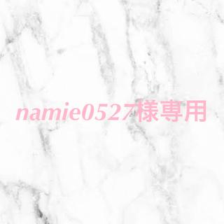ファビウス(FABIUS)のnamie0527様専用 新品未開封 KUROJIRU 黒汁 90g(ダイエット食品)