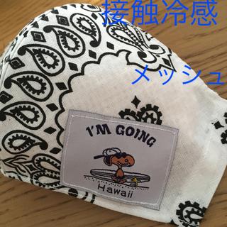 ピーナッツ(PEANUTS)の接触冷感 バンダナ スヌーピー  ホワイト①(その他)